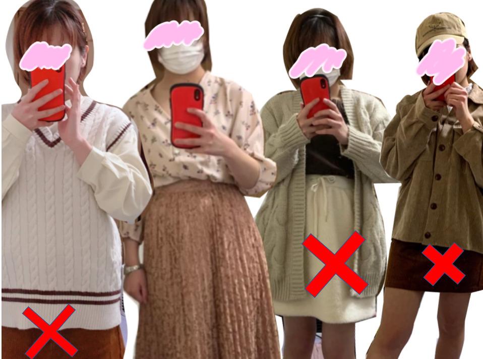過去のファッションでミニスカートの部分に×マークの付いた画像