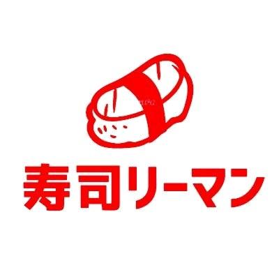 寿司リーマンアイコン