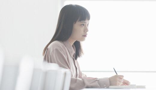 【メンバーシップ】グループディスカション練習会