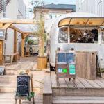 【23卒】街角キャリアカフェ